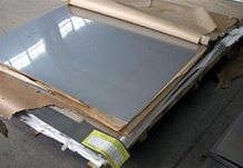 Various metal materials, including plates, extrusions and sheets.