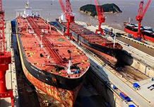 Ship maintenance, Petrochemical storage and transportation, transportation and maritime equipments.